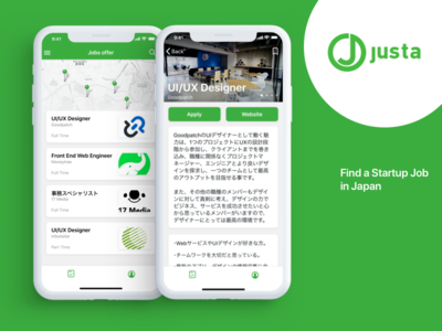 Justa mobile app concept mobile app iphonex startup japan ios job list