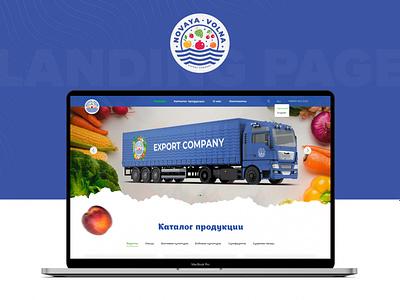 Novaya volna   Web design exporter dried fruit web design website landing page design landing page export fructs design web webdesign landing