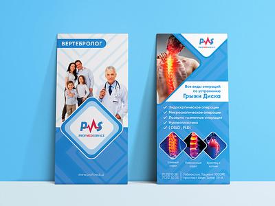 ProfMedService - Flyer design vector design flyer design polygraphy flyer