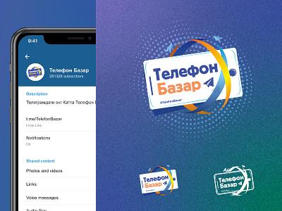 Telefon Bozor telegram mobile branding logo