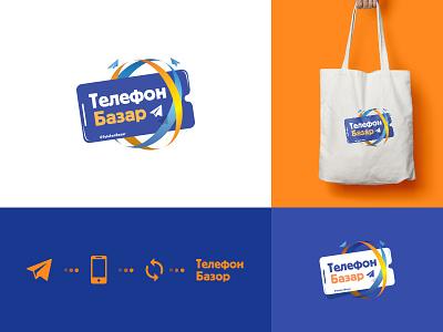 Telefon bozor brand identity design branding design brand design logotype logodesign logo design brand branding logo