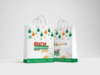 Vitaminka   Package   Giftbag