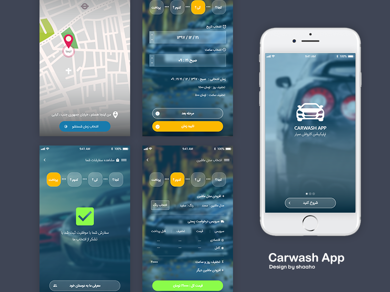 Carwash App Design By Shaaho Karimi On Dribbble