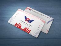ATSAA Membership Card