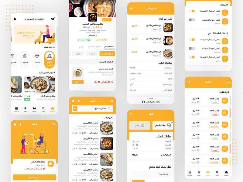 Food & Restaurant App app design settings home screen cart cafe café resturant android mobile app ios web design design ux ui foodservice foods food ordering app food order food app food