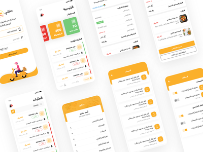 Delivery Orders App admin panel orders order management food app delivery home page landing page android app mobile app ios web design graphic design design ux ui