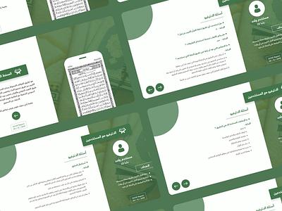 Quraan App User Interview mobile apps user research ux research interview user interview user experience ui ux