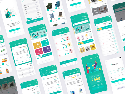 Tawreed App For Suppliers payment service home screen online store online shop supplement mobile app mobile design ux ui