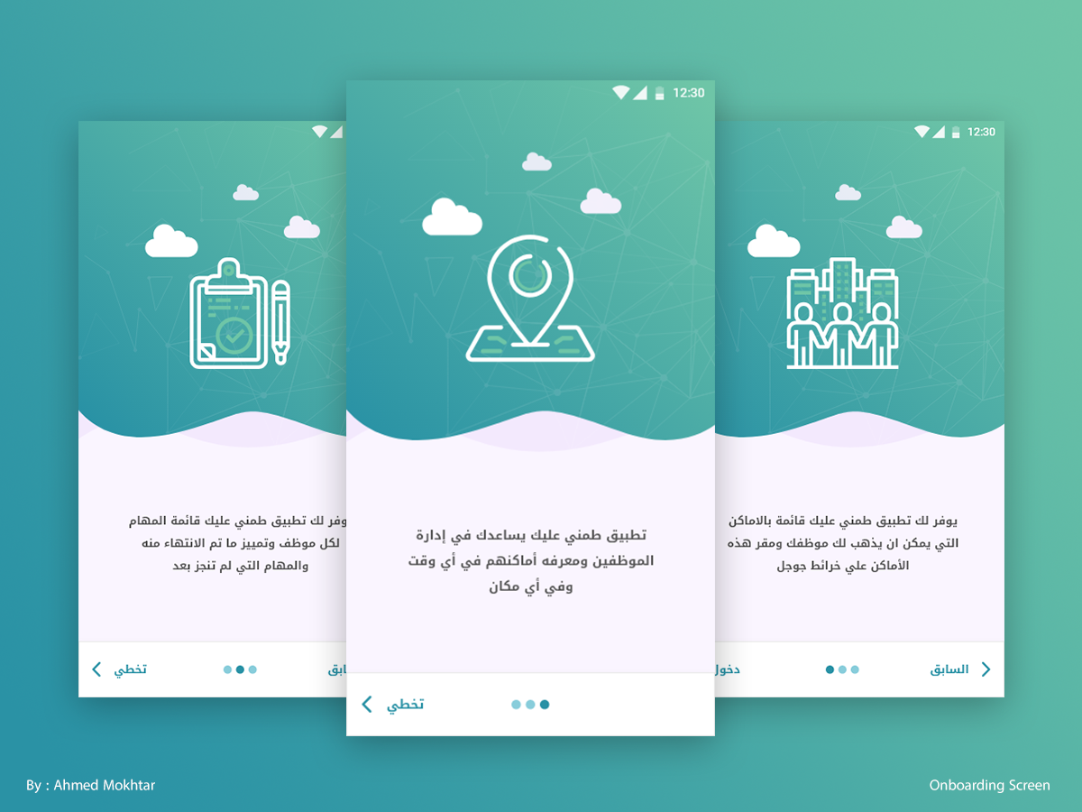 Onboarding Tracking Screens design web design vector android app android mobile app ios graphic design ux ui