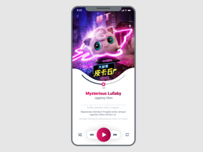 Nintendo Music Player App for the #DailyUI Challenge