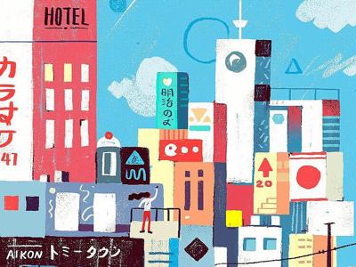 Kyoto wacom painting japan kyoto building travel design illustration art