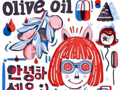 Olive Oil leaf girl pizza graphic oil food painting illustration sketch olive korea
