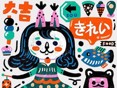 大吉 illustration graphic tumbler color drawing doodle dessert fish doughnuts pizza food japan