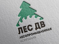 Les DV - Timber industry company