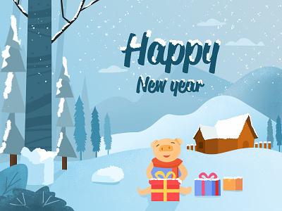 happy new year gift snow photoshop iiiustrator