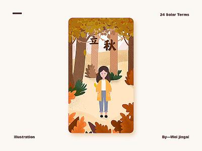 beginning of autumn dribbble sketch iiiustrator