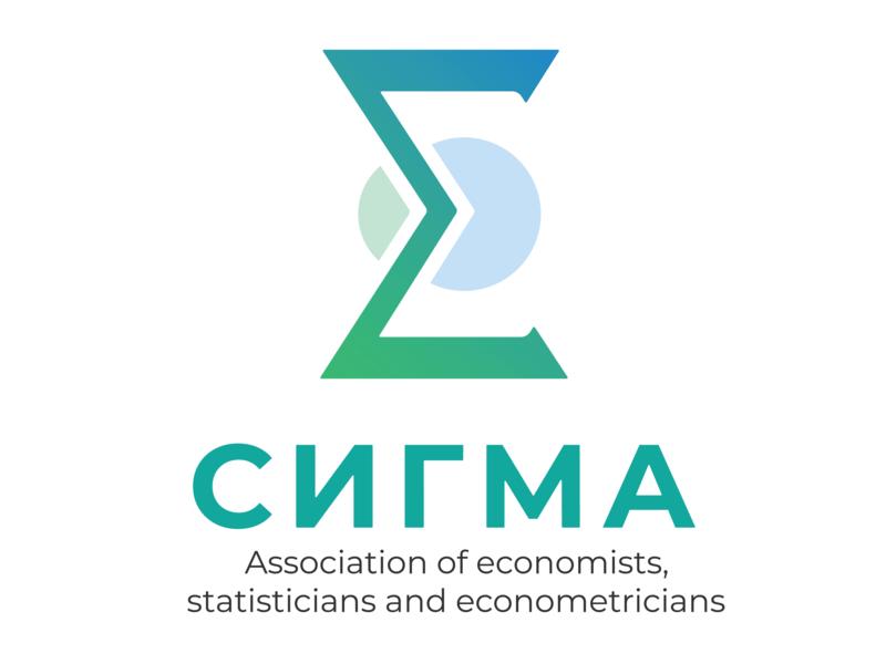 Concept Association Sigma Logo mockup flat corporate branding logo illustration vector identity branding design branding