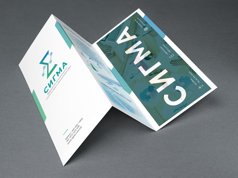 Sigma Tri Fold Brochure business card logo brochure design flatdesign layout vector print business mockup corporate branding design identity branding branding
