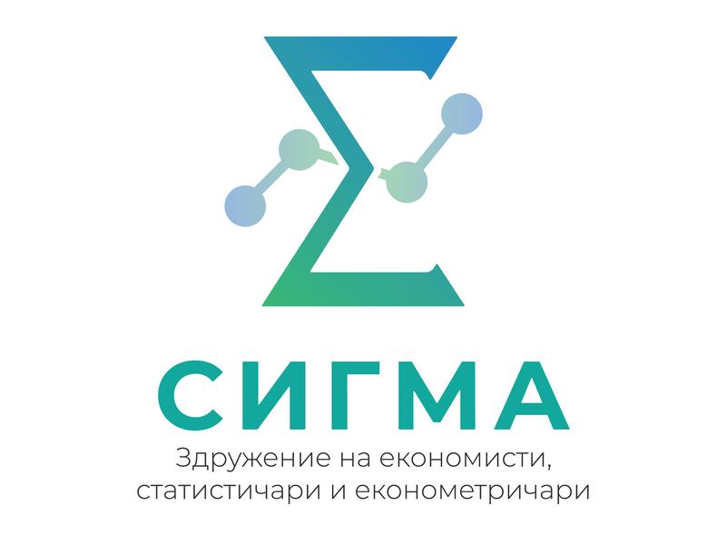 Sigma Logo accepted design flat typography logotipe illustration business vector branding corporate branding flatdesign identity branding design logo