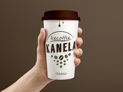 Канела Ајс кафе / Kanela Icecoffee to go