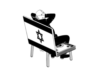 Israel prime minister on the defendants' bench telaviv israel israel illustrator digital illustration digitalart digital ui illustrations graphic branding design branding blackandwhite illustration art illustrator concept design illustration