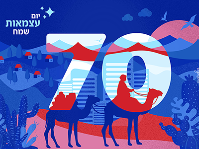 Independence Day - Israel celebrating 70 years
