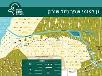 Map Illustration - SHOREK River