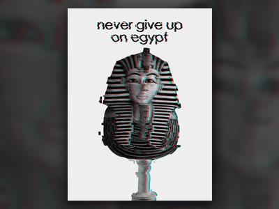 EG poster