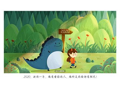 2020,新年快乐 illustration