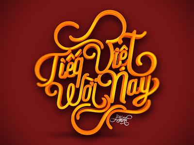 Tiếng Việt Thời Nay Typography