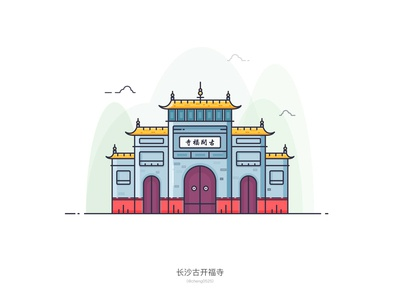 Illustration of Ancient Architecture