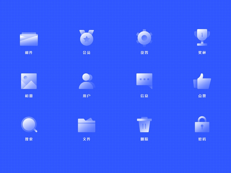 Crystal White Icon icon illustration 扁平 ui