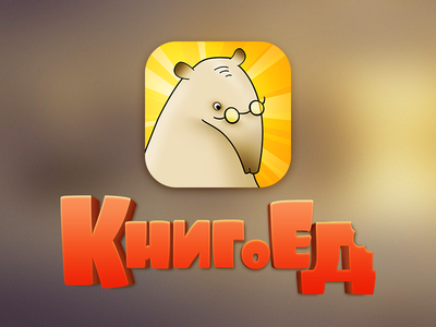 Knigoed Icon (App Released) guess book icon game ui interface