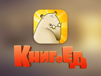 Knigoed Icon (App Released)