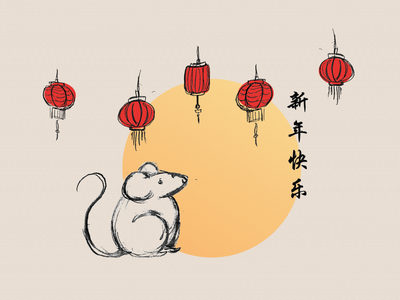 a lunar new year doodle year of the rat vector spring festival sketch pencil sketch rat pencil new year mouse mixed media lunar new year lanterns illustration doodle design chinese new year chinese china asian adobe illustrator