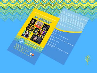 Ukraine Fundraiser Poster poster fundraiser ukraine two-sided blue yellow bright