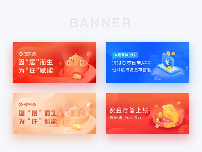 financial banner banner design photo color ios app ui kit