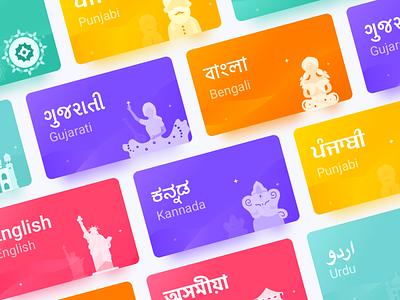 india illustration card design kit card indian illustration app ios ui