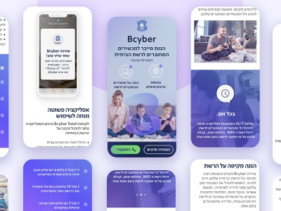 Bcyber gradients service app logo branding iconography design ui mobile ui cyber