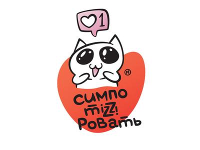 izzi Cats #1