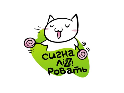 izzi Cats #3