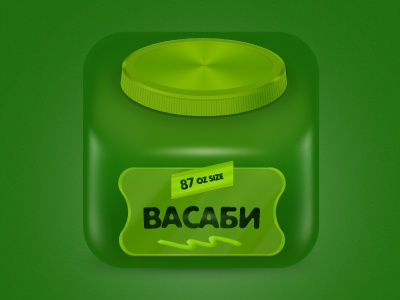 Wasabi cooking icon pack size wasabi green hochland