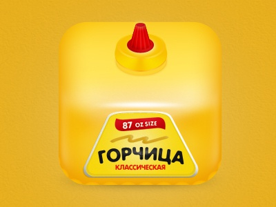 Mustard size icon pack yellow mustard cooking hochland