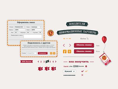 IL Patio popup dropdown menu button arrow smm coupon ball header