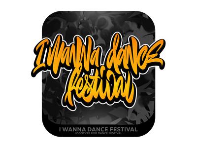 I wanna dance festival