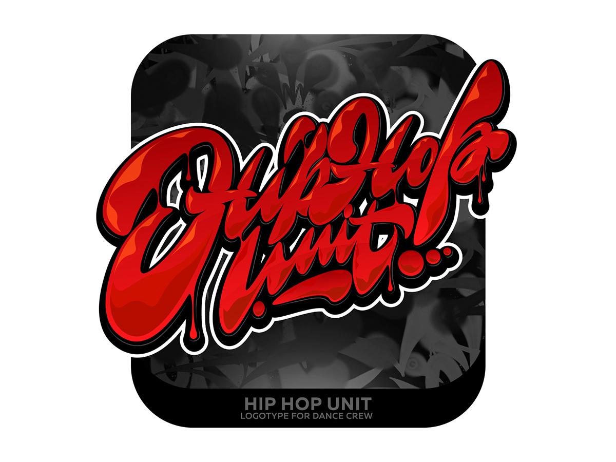 Hip Hop Unit Lettering type graffiti illustrator branding typography design леттеринг каллиграфия vector logotype logo lettering illustration calligraphy
