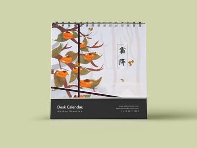 Desk Calendar Mockup vol 2