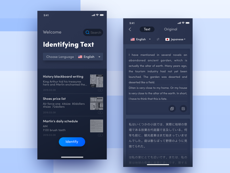 Identifying Text APP user experience conceptual design card chinese japanese english language redesign outsource translate appdesign app dark