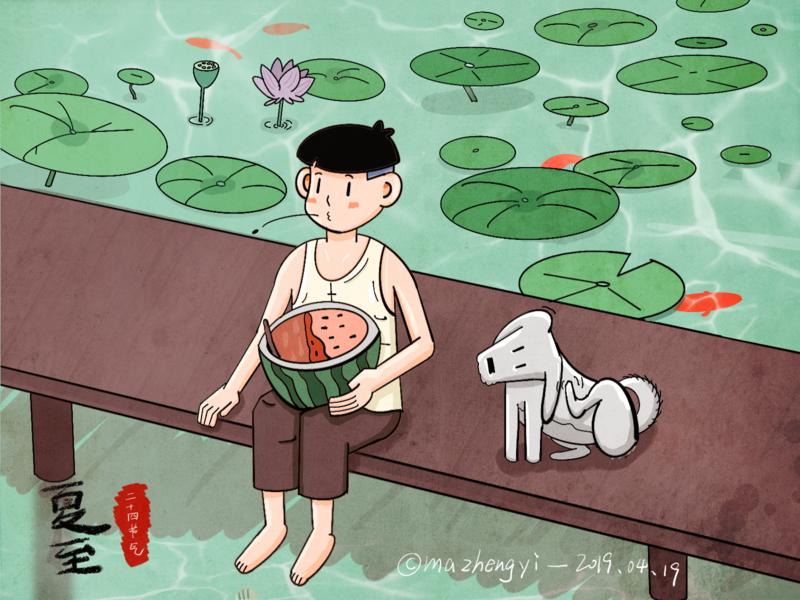 Xiàzhì -Summer Solstice childhood design fruit watermelon child people animal dog green illistration outsource summer xiàzhì 25000 summer solstice