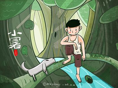 xiǎo shǔ-Slight Heat steam woter blue tree forests summer animal dog fun child outsourcing illstration illstrator